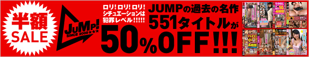 JUMPSALE